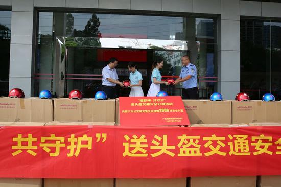 广西福利彩票发行中心和南宁市公安局交警支队共同向 南宁市第一幼儿园赠送头盔