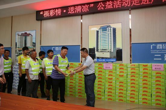 廣西福彩中心黨總支書記藍挺向城市建設者送上清涼慰問品