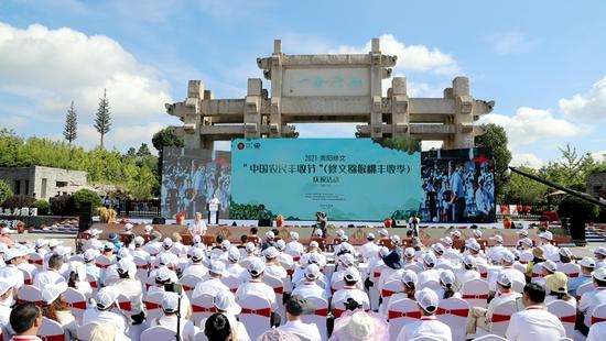 """2021年贵阳修文""""中国农民丰收节""""(修文猕猴桃丰收季)庆祝活动举行"""