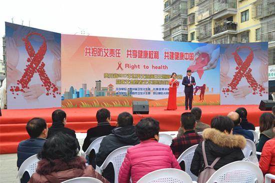 """世界艾滋病主题_贵州省2017年""""世界艾滋病日""""主题宣传活动举办_新浪贵州_新浪网"""