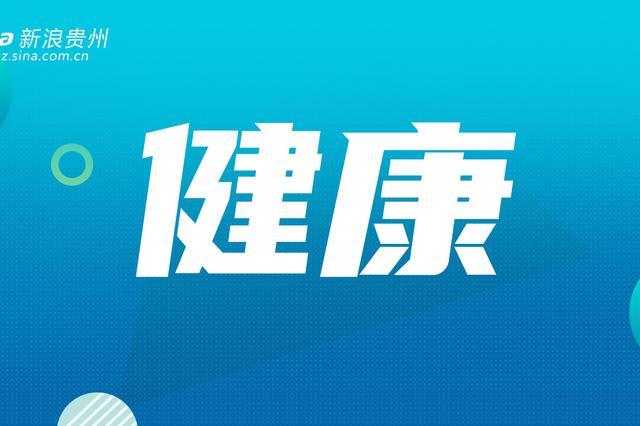 中国工程院院士亲自手术全省征集膝关节、骨关节炎患者