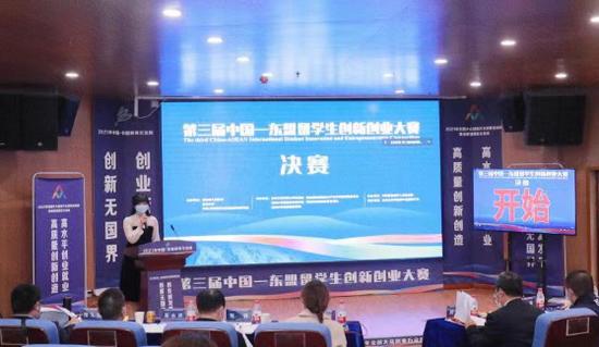 第三届中国-东盟留学生创新创业大赛决赛结果出炉