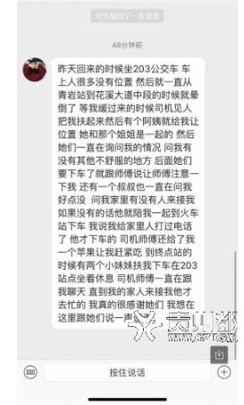 赶集网贵阳驾驶员_贵阳温情公交 几多感人故事_新浪贵州_新浪网