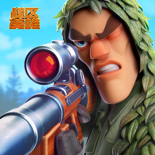 战区英雄游戏截图