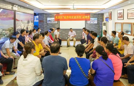 疍家话+汉语宣讲!党史学习教育走进榆港社区南边海疍家文化陈列馆