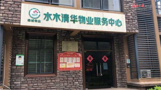 http://www.ohtfjt.tw/haikouxinwen/14983.html