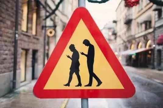"""喊话海南""""低头族?#20445;?#25918;下手机抬起头!别拿自己的"""