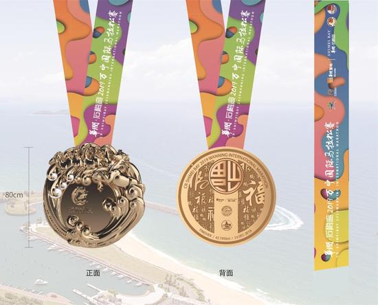 华润·石梅湾2019万宁国际马拉松赛新闻发布会召开