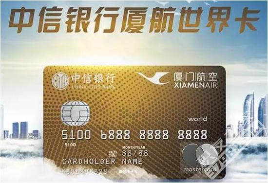 中信龙腾卡_中信又一张顶级世界卡 你真的可以拥有_新浪海南_新浪网