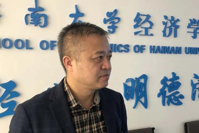 CGTN丨李世杰院长:为什么选择海南建设自由贸易港?