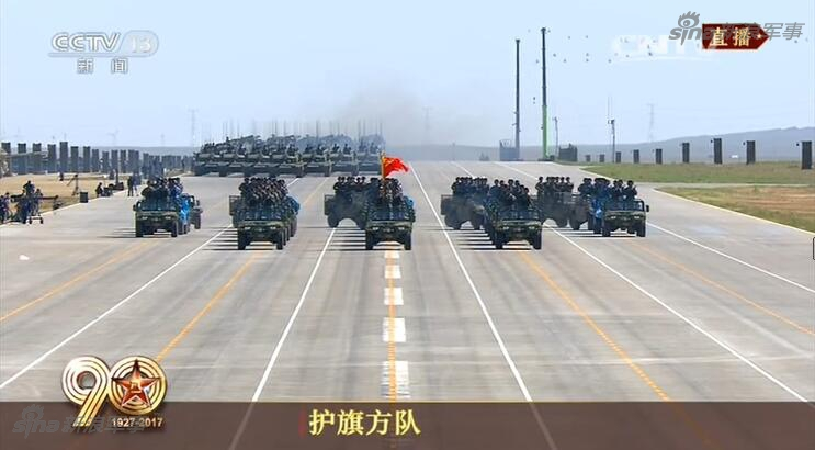 震撼人心的解放軍建軍90周年大閱兵