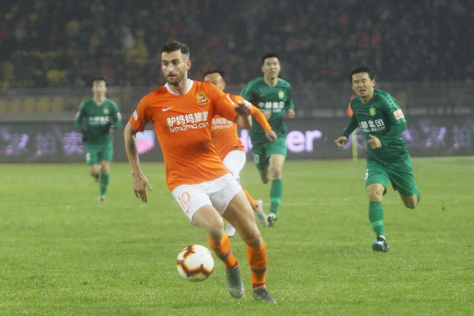 2020年11月11日 中超 北京中赫国安vs上海上港 比赛视频