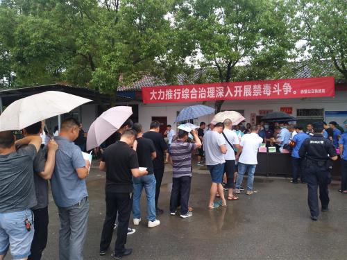 赤壁市公安局禁毒大队组织开展公交车驾驶员吸毒毛发检测