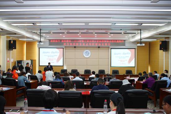 全国融媒记者走进武汉铁路职业技术学院
