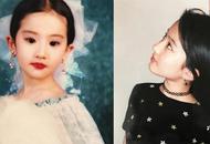 劉亦菲最全童年照曝光
