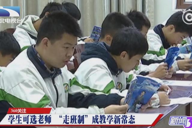 湖北省新高考明年全面實施 都有哪些變化