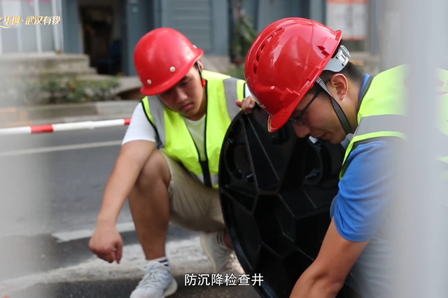 百張邀請函 世界看武漢——城市保障者