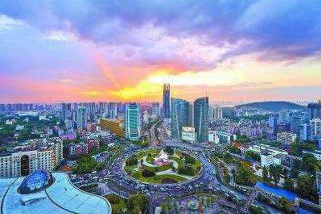 """湖北省住建廳推進優化營商環境""""30條""""落實落地"""