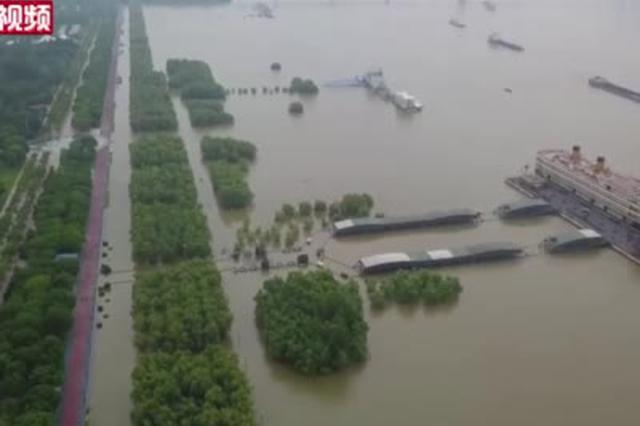 航拍長江武漢段漢口站:水位達28.44米 創21年新高