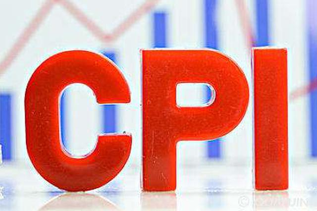 湖北6月CPI同比漲2.2% 低于全國平均水平0.3個百分點