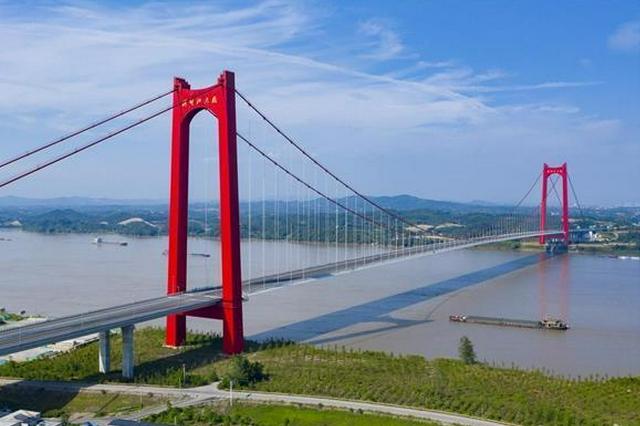 湖北棋盘洲长江公路大桥今天正式通车 收费标准出炉