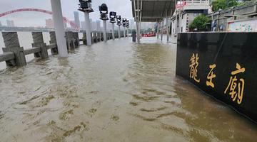 兩江洪水上漲 大水沖淹了龍王廟