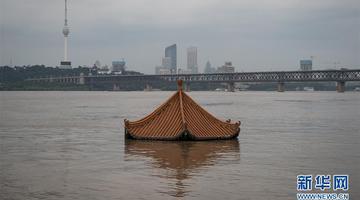 長江漢口站水位持續上漲