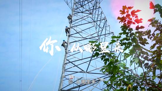 國網湖北檢修公司:唱贊歌 獻祖國