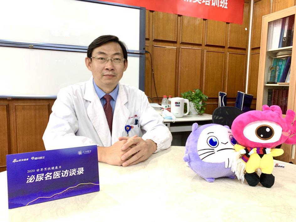 泌尿名医访谈录|韩邦旻教授-基因检测助力前列腺癌精准治疗