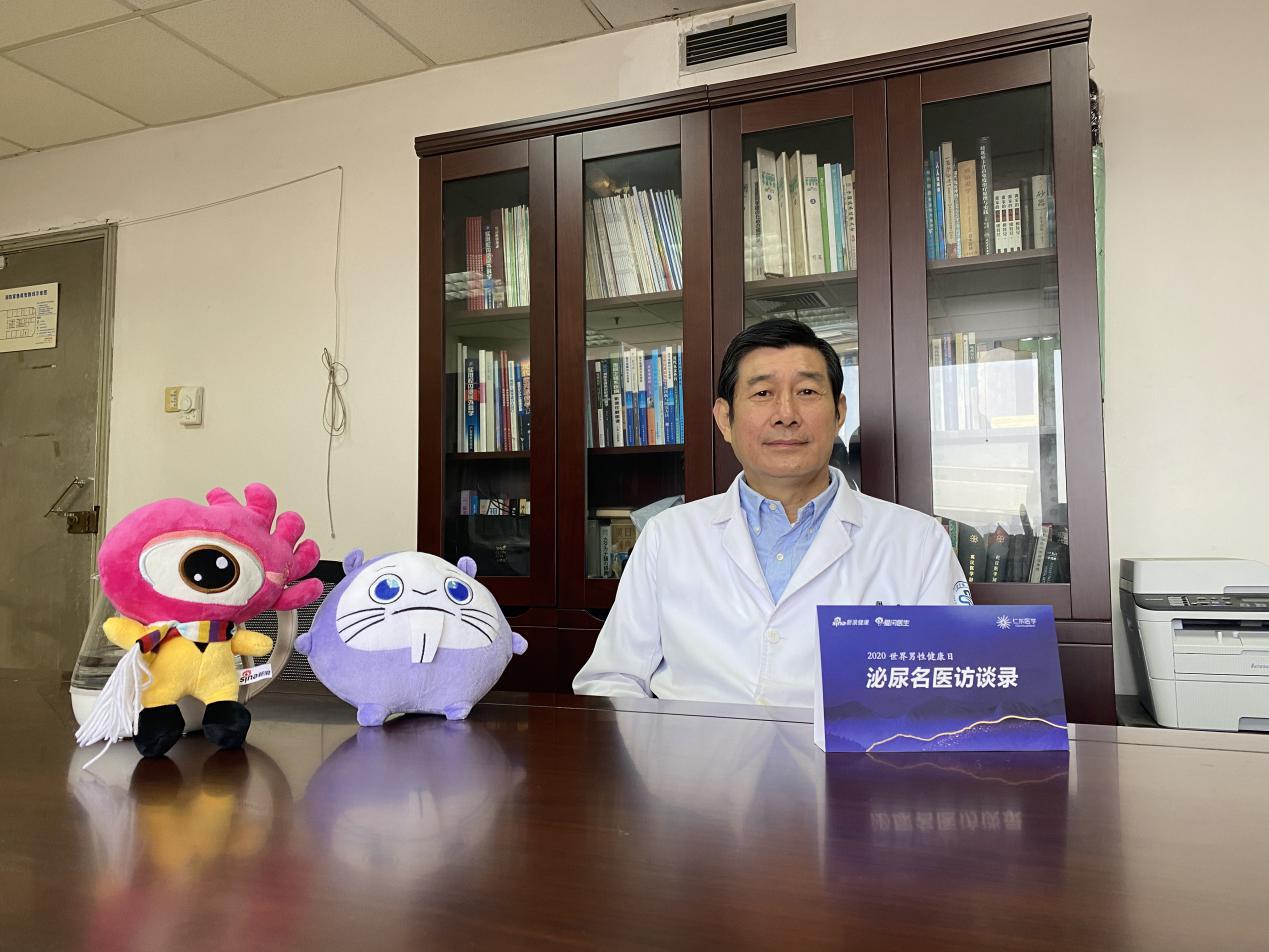 泌尿名医访谈录|程跃教授-新技术助力泌尿系结石治疗