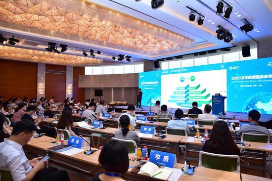 后疫情时代,互联网医疗的现实与未来-记第32期卫生政策上海圆桌会议