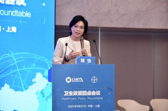 ▲GBI health 首席顾问、上海创奇健康发展研究院生物医药创新中心(筹)负责人陈 怡博士