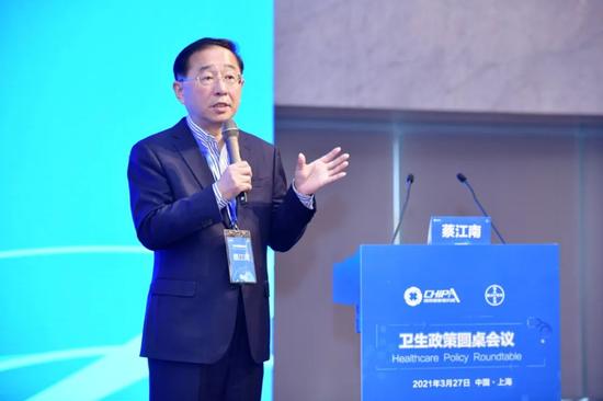 ▲上海创奇健康发展研究院创始人和执行理事长蔡江南