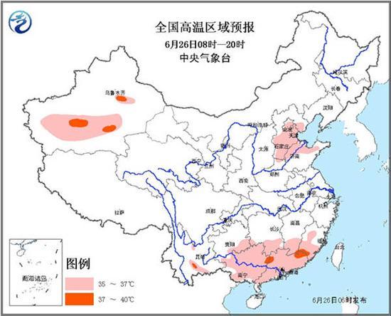 中央气象台天气预报_河北中南部有35℃以上高温 未来3天多地雷阵雨_新浪河北_新浪网