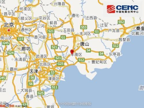 国家地震台网_唐山市丰南区发生2.1级地震 震源深度11千米_新浪河北_新浪网
