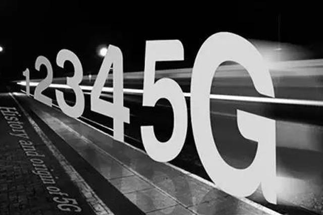 网络小时工_5G网络到底有什么用 未来是换卡还是换手机_新浪河北_新浪网