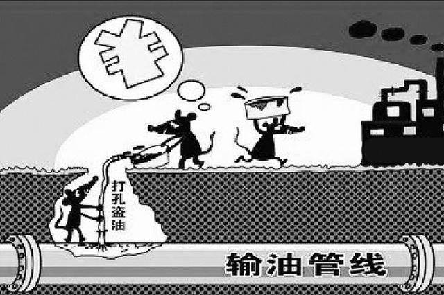 饶阳县偷油按键_廊坊审理一起盗窃原油案 团伙打孔盗油2000多吨_新浪河北_新浪网