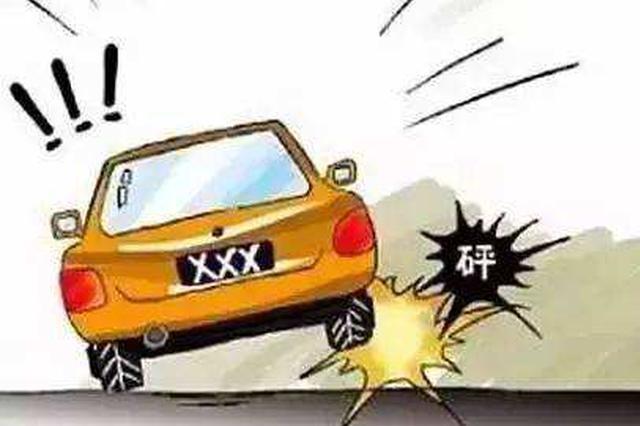 承德市高速交警刘三被抓_承德一女司机撞倒行人逃逸 三小时后被抓仍醉酒_新浪河北_新浪网