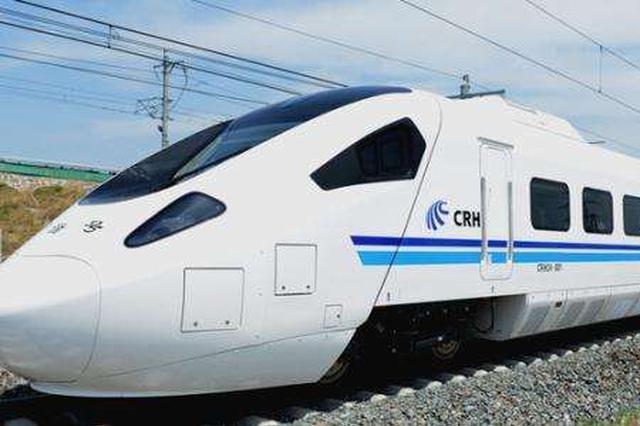 k21次列车_唐山这些列车将进行二次安检 请旅客提前到站候车_新浪河北_新浪网