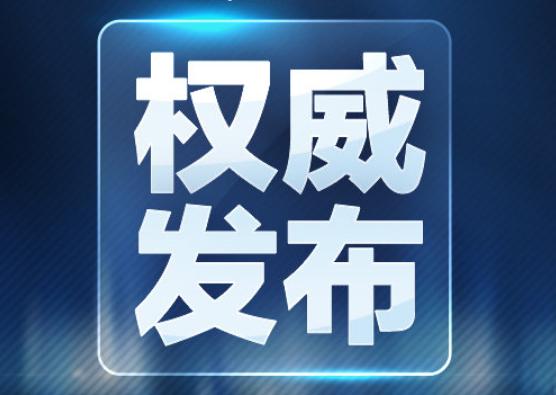 郑州市市民卡建设实施方案出炉