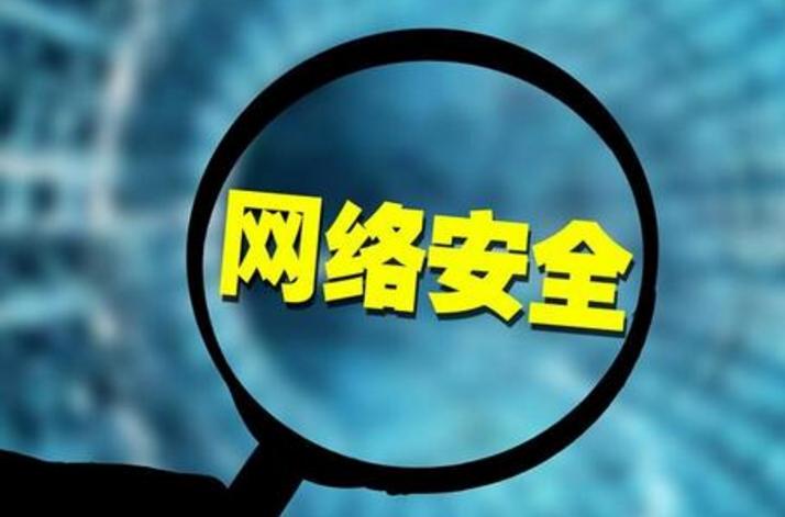 经济犯罪_河南省公安厅发布关于网络安全十起典型案例_新浪河南_新浪网