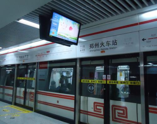 应对节前客流高峰 地铁1号线今提前3小时加密车次