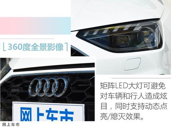 奥迪a4l轮毂尺寸_奥迪新款A4L 颜值+配置全面升级_郑州汽车网_新浪汽车_新浪网