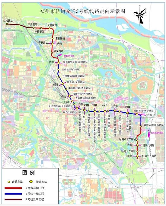 鄭州地鐵3號線一期今年9月中上旬進入試運行階段,將于2020年年底開通運營