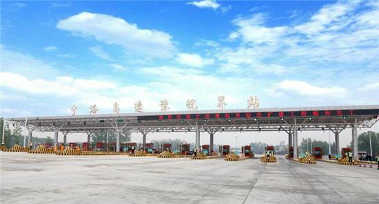 河南省界收费站年底将全部取消