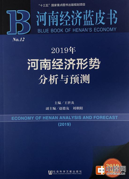 2019宜春經濟生產總值_權威發布 2019年一季度宜春市經濟運行數據出爐 圖