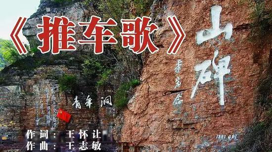 《禅宗少林•音乐大典》艺术总监王志敏,为央视热播剧《兰桐花开》作词作曲