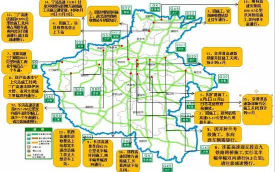 (国庆假期全省高速公路主要施工分布图)