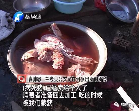 随后,公安机关将生产销售病死猪的王某抓获,并委托相关部门进行检测。