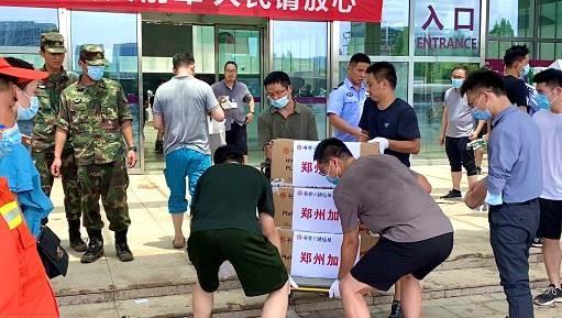 驰援河南 书亦烧仙草捐款200万支援灾后重建